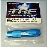 タミヤ TRFシリーズ No.86 バギー用 5mm 強化 アジャスターレンチ