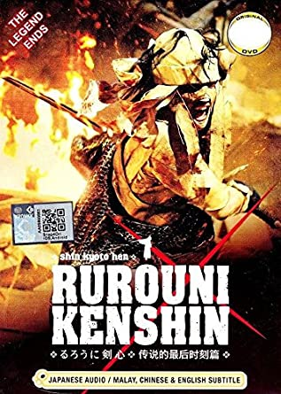 download rurouni kenshin the legend ends english subtitle