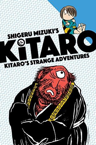 Kitaro's Strange Adventures