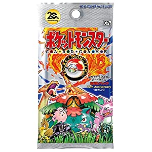 1st Edition Pokemon XY BREAK Card Game 20th Anniversary Booster Pack CP6