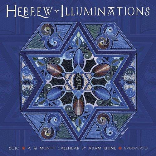 16 Month 2010 Calendar (Hebrew Illuminations 2010 Wall Calendar: A 16 Month Calendar - 5769/5770)