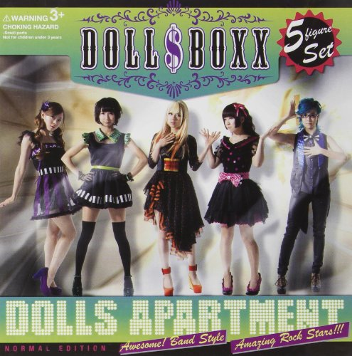 Dolls Apartment DOLL BOXX product image