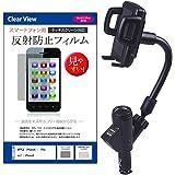 【シガーソケット USB (2ポート) 充電 スマホホルダー】APPLE iPhone6 / iPhone7 / iPhone8 [4.7インチ(1334x750)]機種対応 充電用USBポート2口&シガーソケット予備口搭載付きカー チャージャー ホルダー