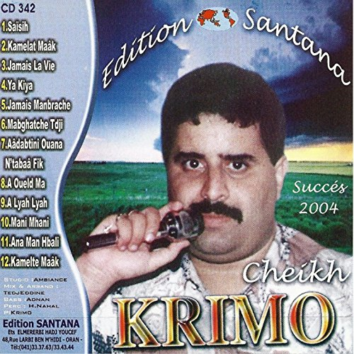 cheikh krimo mp3