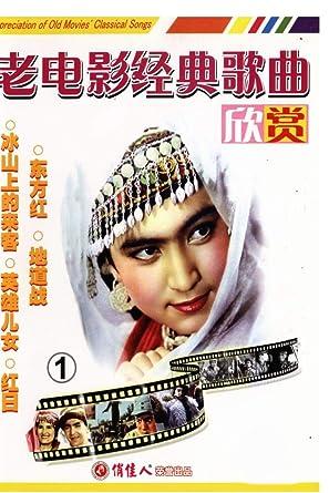 Amazon com: Old Movies Music(1): Movies & TV