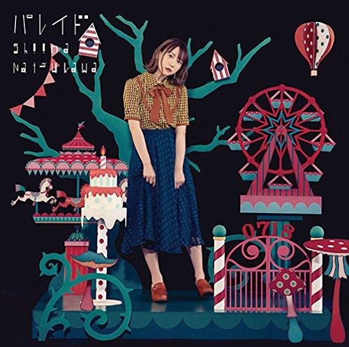 パレイド(初回生産限定盤)(DVD付)