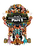 That's Entertainment II