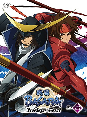 Animation - Sengoku Basara Judge End Vol.4 (BD) [Japan BD] VPXY-71339
