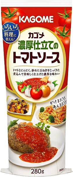 カゴメ 濃厚 仕立て の トマト ソース