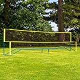 ProCourt Mini Badminton & Tennis Combi Net (20ft) - The Only Portable Steel Badminton Net (20ft Wide)