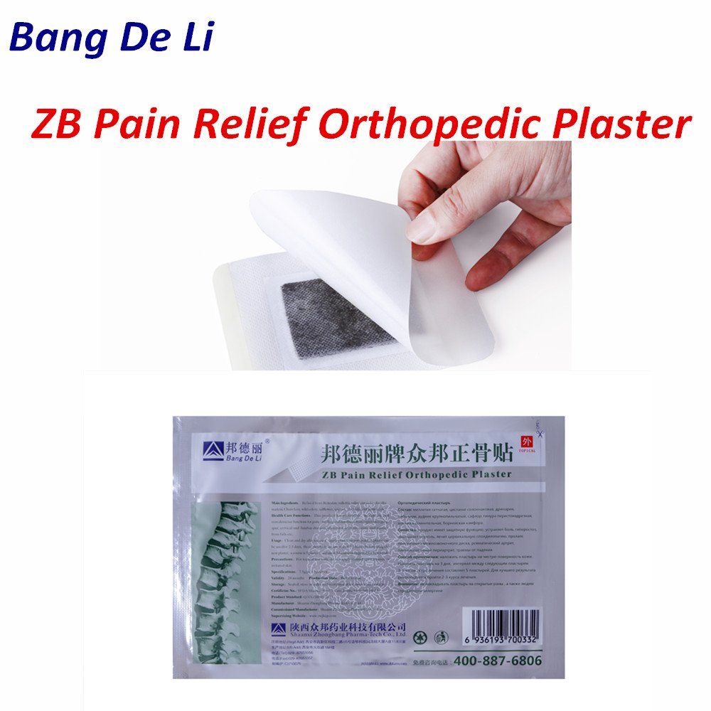 Orthopedic patch ZB Pain Relief: reviews 59