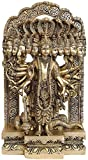 Lord Vishnu in his Cosmic Magnification - Brass Statue