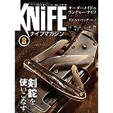 KNiFE (ナイフ) マガジン 2011年 08月号 [雑誌]
