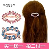 usongs Adult clip hairpin top clip hair jewelry gripper hairpin spring clip ponytail clip every day special rhinestones