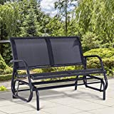 GCLuxury Dark Grey Double Glider Rocking Chair Bench Outdoor Garden Patio Furniture Relax Comfort Seating Poolside Lightweight Sling Fabric