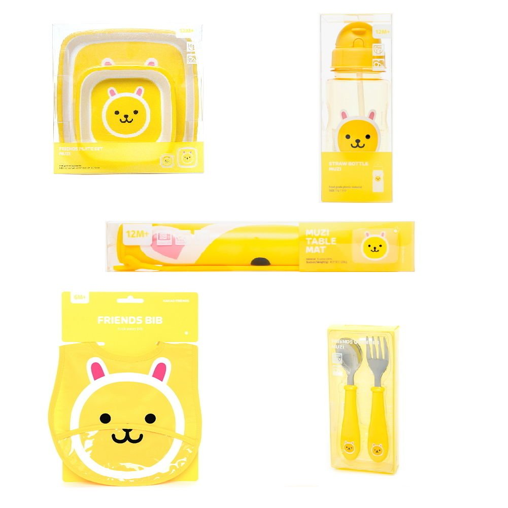 Kakao Friends MUZI Kids Table Mats/ Straw Bottle / Bowl (2p) / Spoon Pork / Bib Sets + Free Gift Set