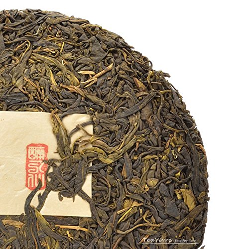 The Spice Lab No. 122 - Fengqing Wild Tree Yesheng Raw Pu-erh Tea Cake