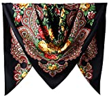 40'' Women Twill Satin Polyester Silk Feeling Square Hair Wrapping Sleeping Square Scarfs Black Totem Flowers Pattern