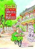 """Afficher """"Les contes de la ruelle"""""""
