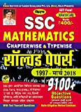 SSC Mathematics Chapterwise & Typewise Solved Papers 1997 March 2018 Hindi - 2226