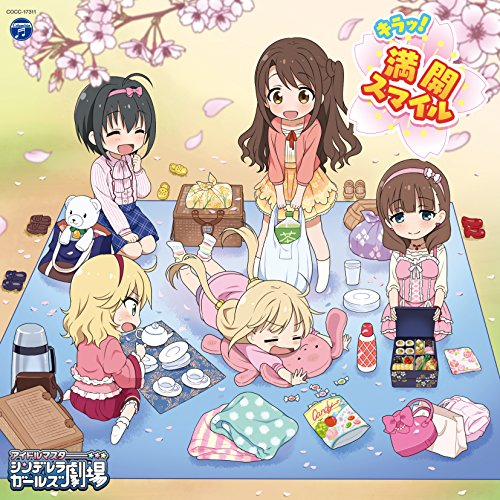 Idolm@Ster Cinderella Girls Little Stars! Kira!Mankai Smile
