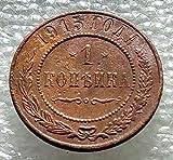 1915 RU 1 Kopeks Russian Imperial Empire