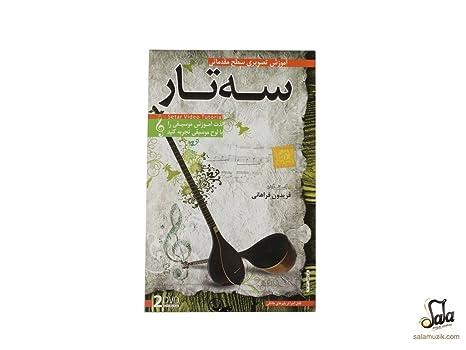Amazon com: Video Tutorial Training Persian Setar Sitar