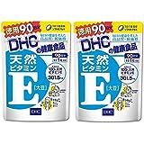 【2個セット】DHC 天然ビタミンE[大豆] 徳用90日分