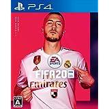 FIFA 20 【予約特典】・最大3個のレアゴールドパック(毎週1個×3週) ・レンタルアイコン選手ピック ・スペシャルエディションのFUTユニフォーム 同梱 - PS4