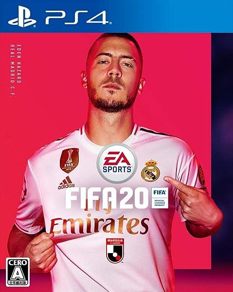 FIFA 20 【予約特典】・最大3個のレアゴールドパック(毎週1個×3週) ・レンタルアイコン選手ピック ・スペシャルエディションのFUTユニフォーム 同梱