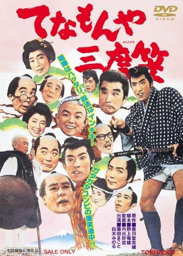 俺に言えることは1947年〜1980年代前半生まれが死なない限り日本は正常化しないってことだ。  [489962308]->画像>22枚