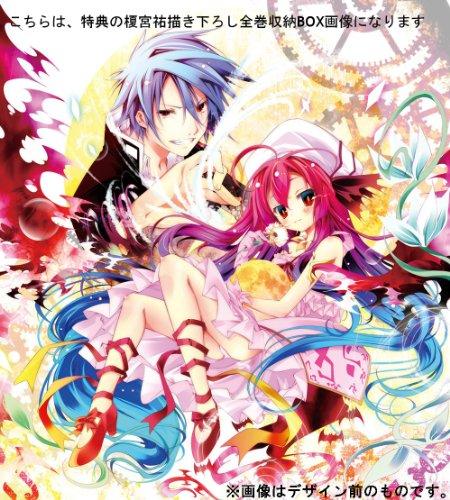 Itsuka Tenma no Kuro Usagi Vol.1 [Blu-ray+DVD]
