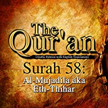 The Qur'an: Surah 58 - Al-Mujadila, aka Eth-Thihar Audiobook by One Media iP LTD Narrated by A. Haleem
