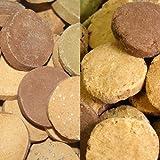 2種のおからクッキーお試しセット ゆうパケット送料無料