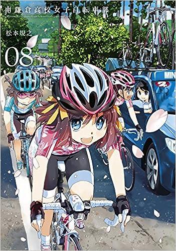 TVアニメ化『南鎌倉高校女子自転車部』少女×自転車の魅力