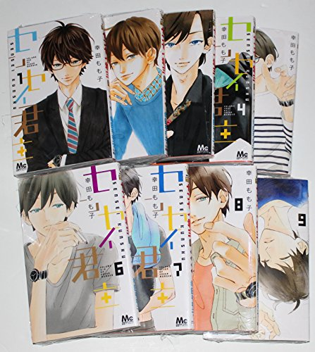 センセイ君主 コミック 1,9巻セット (マーガレットコミックス)の商品画像