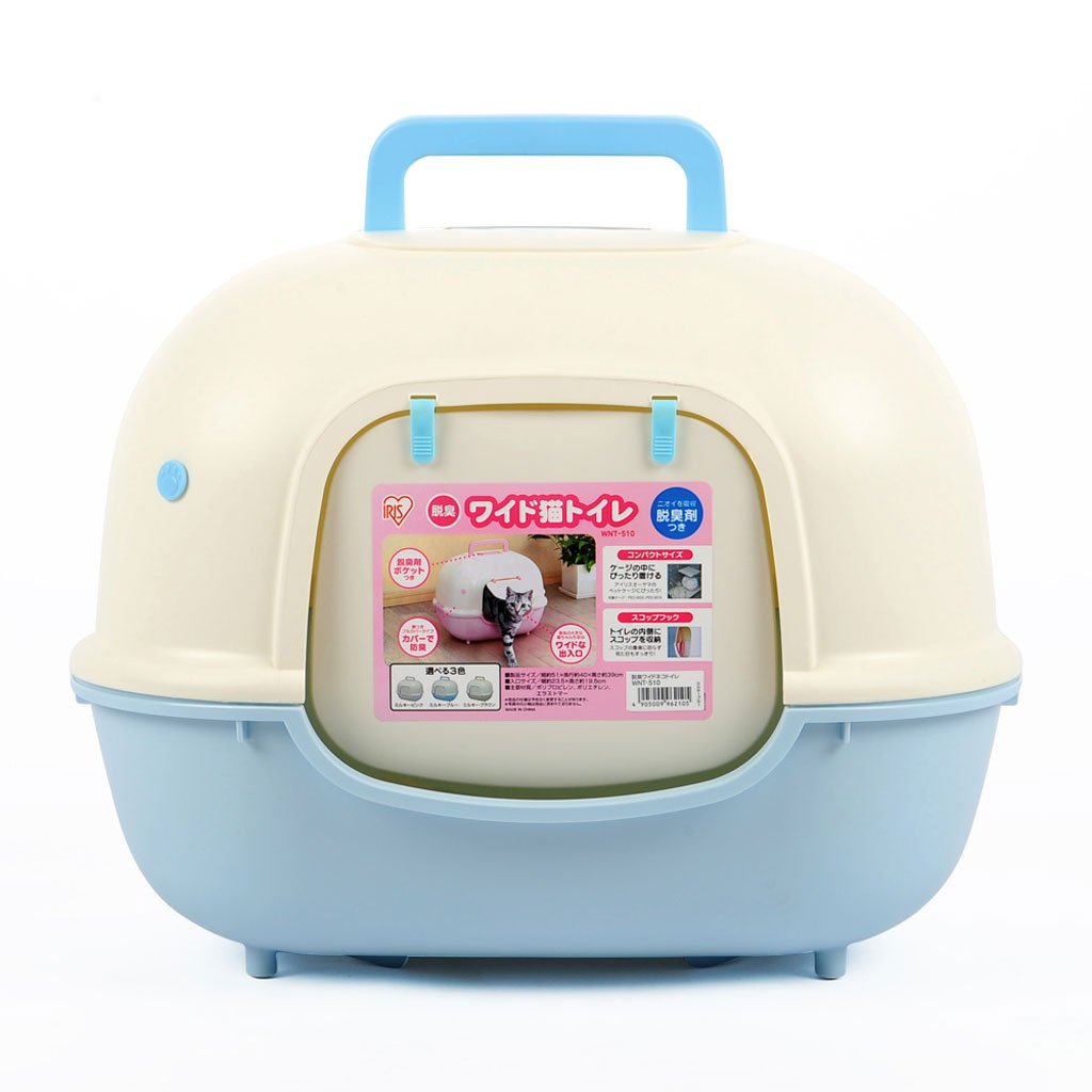 bluee Cat Toilet Oversized Enclosed Cat Toilet House Can Be Split Up and Down