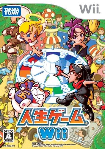 人生ゲーム Wii B000W4B63Y