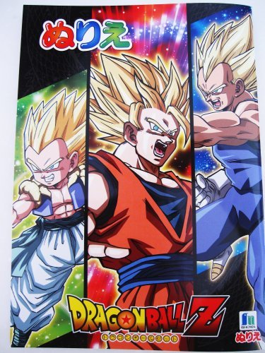 Dragon Ball Z Coloring Art Book Japanese Nurie Kids Study Education