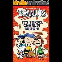 Peanuts: It's Tokyo Charlie Brown (Its Tokyo Charlie Brown)