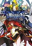 BLAZBLUE‐ブレイブルー‐  フェイズシフト4 (富士見ドラゴンブック)