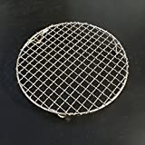 Chris-Wang 1Pack Multi-Purpose Round Stainless Steel Cross Wire Steaming Cooling Barbecue Rack /Carbon Baking Net/Grill /Pan Grate with Legs(8.25Inch Dia)