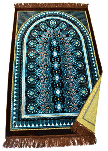 Muslim Prayer Rug – Islamic Janamaz Sajadah Namaz Turkish Prayer Mat Carpet (Brown)
