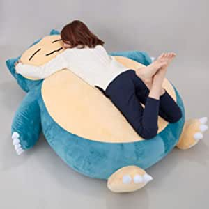"59"" Plush Anime Soft Stuffed Animal Doll Snorlax Plush Toys Pillow Bed ONLY Cover with Zipper for Kid GIF Doll Chil"