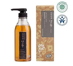Whamisa Organic Seeds Hair Shampoo