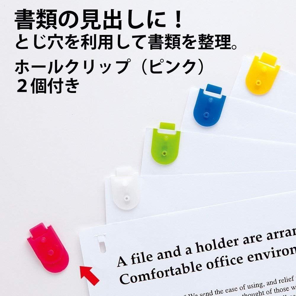 A Needle-Less Stapler Paper Clinch WH SL106N bluex1