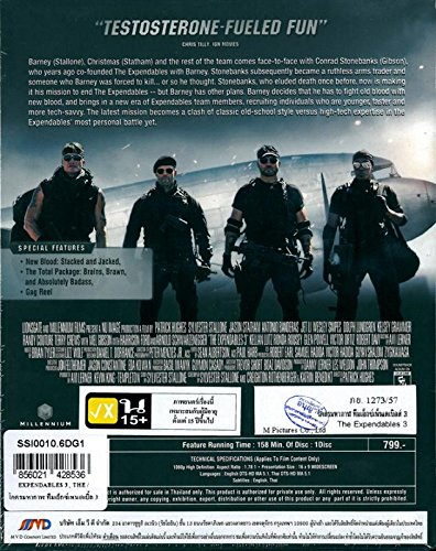 The Expendables 3 (Blu-Ray) Sylvester Stallone, Jason Statham, Harrison Ford, Arnold Schwarzenegger, Mel Gibson, Wesley Snipes