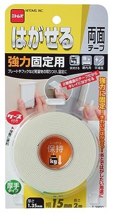 壁紙 用 両面 テープ