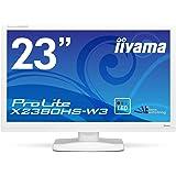 マウスコンピューター/iiyama 23型ワイド液晶ディスプレイ ProLite X2380HS-W3 (IPS、LED) ピュアホワイト X2380HS-W3