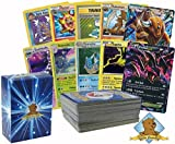 Pokemon: 100 Card Lot Rare, Common, Uncommon, Holo With 1 EX and 1 GX Cards No Duplicates By Golden Groundhog